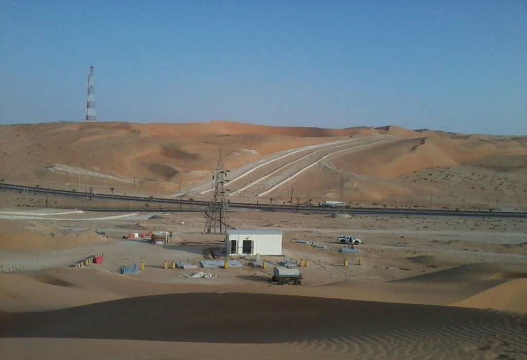 Site Location at Shah - Abu Dhabi