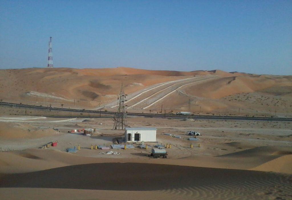 Site Location at Shah - Abu Dhabi